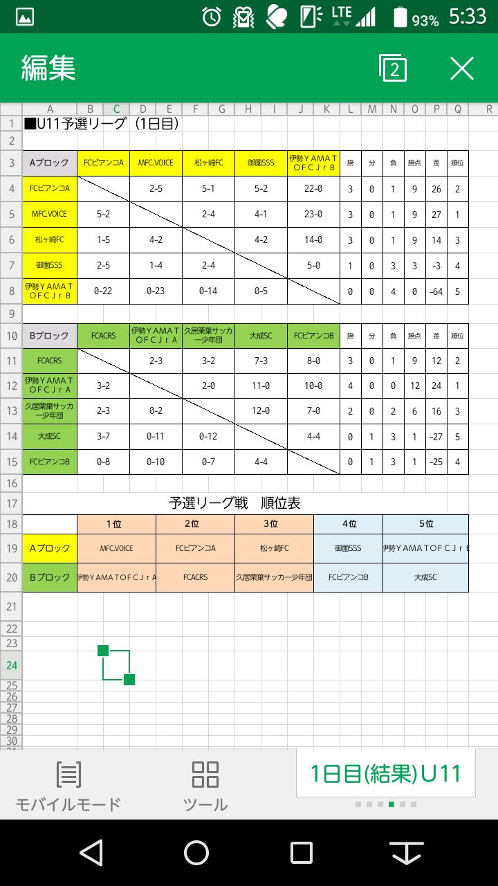 screenshot_20180311-0533331672575928.png