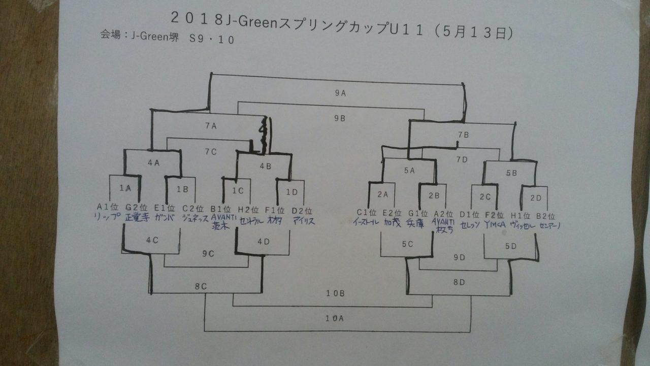dsc_1133596589668-1280x721.jpg