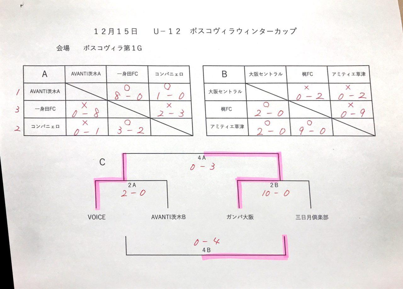 E1C87890-E782-43C5-9E4B-369F040A706D-1280x919.jpeg